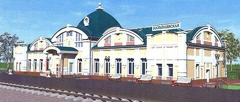 жд вокзал в Называевске