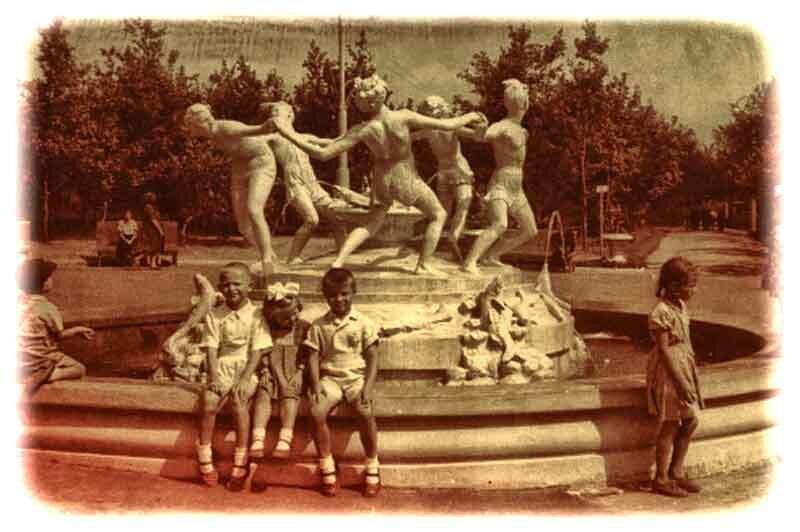 """Белгородский фонтан """"Хоровод"""" в парке Ленина"""