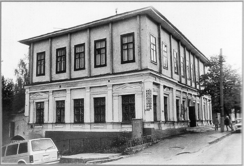 Бывший краеведческий музей