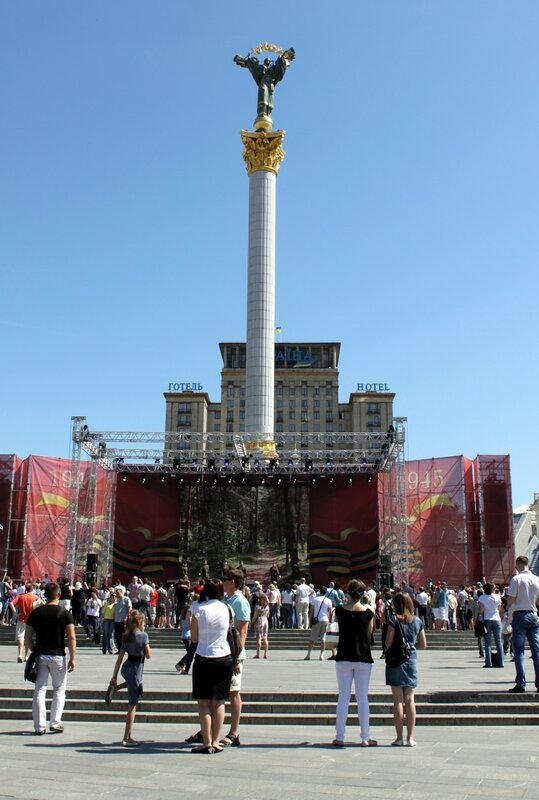 Концерт Дня Победы на Майдане Незалежности
