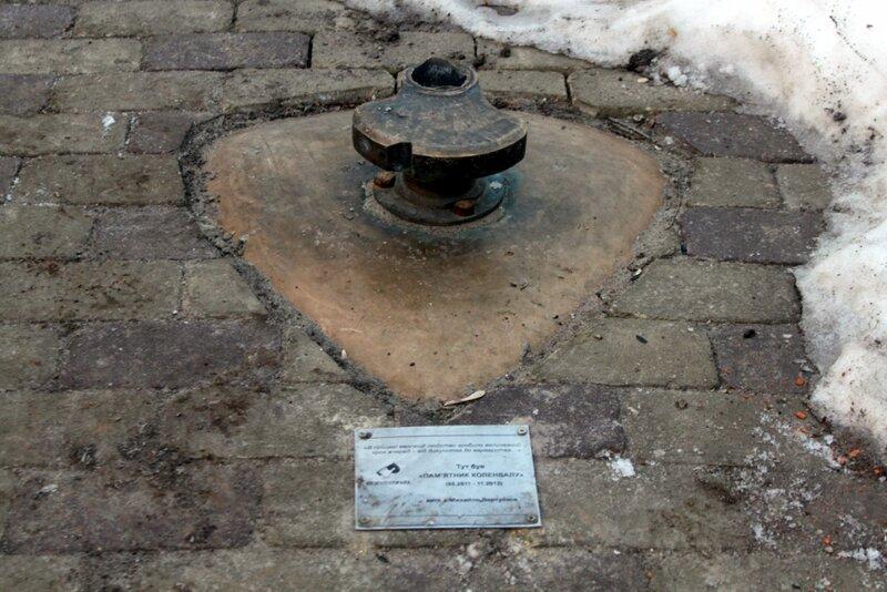 Фундамент объекта Кардан на Пейзажной аллее