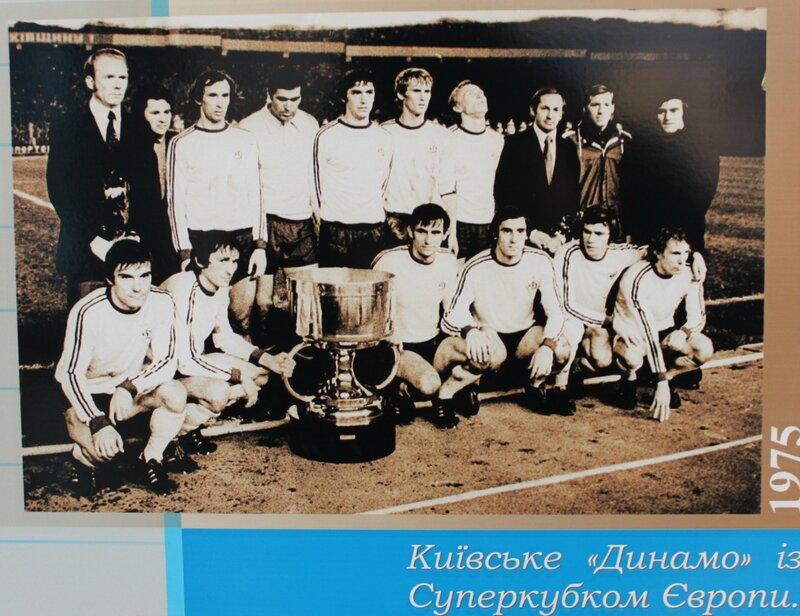Динамо Киев с Суперкубком