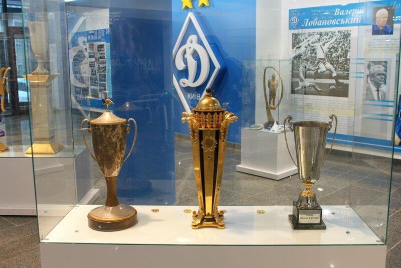 Футбольные кубки в музее Динамо Киев