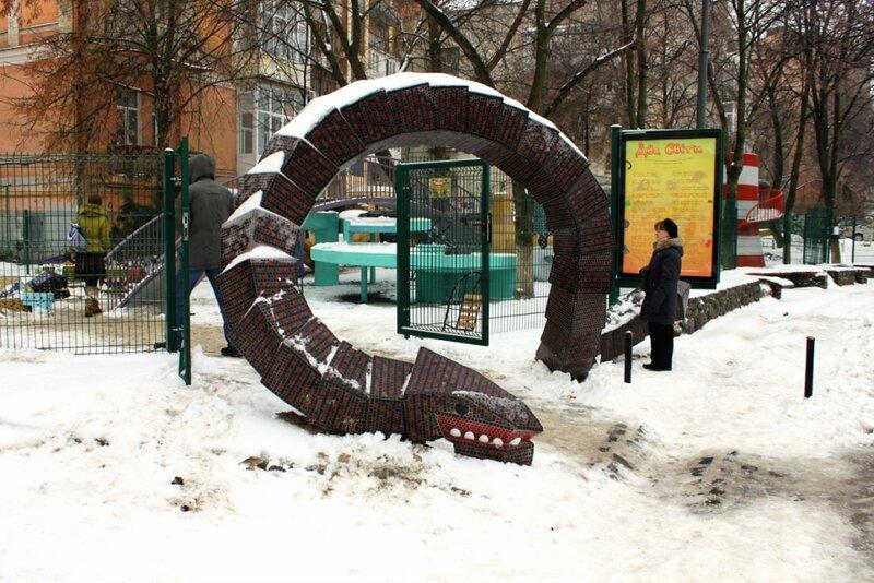 Арка-змея