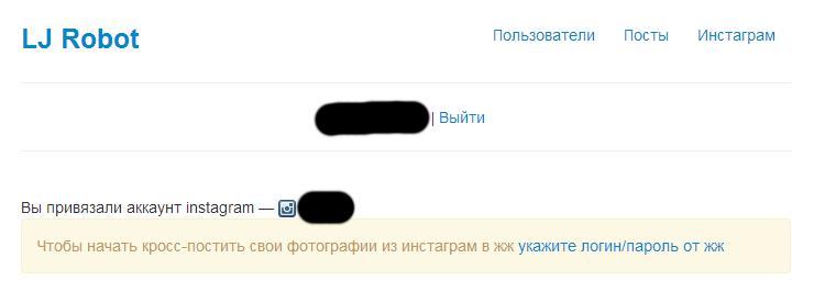 http://img-fotki.yandex.ru/get/5635/481825.2d/0_73ac6_4dae6d22_orig.jpg