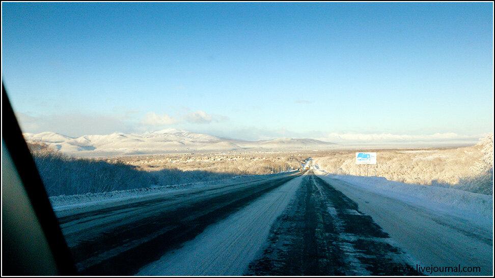 Дорога на Елизово. Восточное шоссе