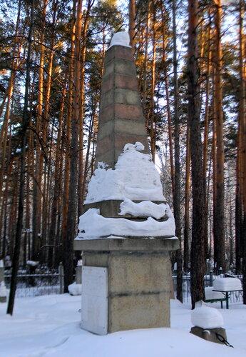 Памятник лётчикам