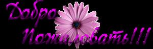 http://img-fotki.yandex.ru/get/5635/65387414.11e/0_c7886_969f6986_M.png