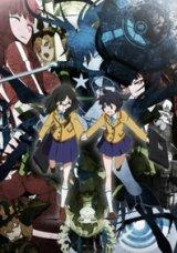 Стрелок с черной скалы смотреть онлайн аниме на винксланде!
