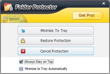 защиты паролем информации