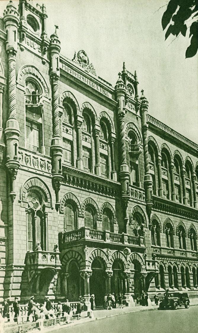 Будинок Державного банку на вулиці 25 Жовтня
