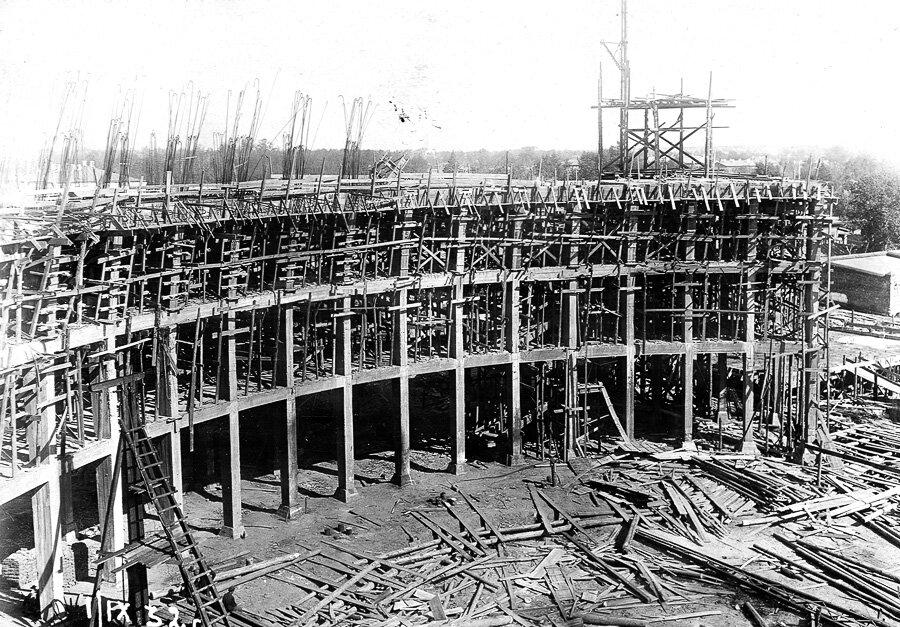 1 сентября 1932