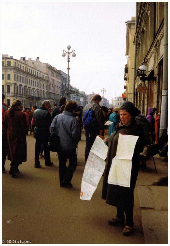 Санкт-Петербург, апрель 1993 Невский проспект