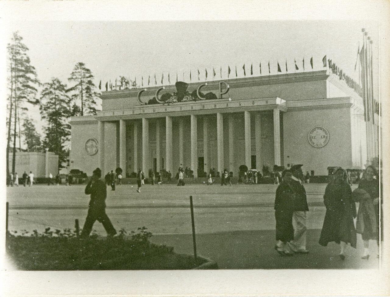 ВСХВ 1940. Павильон СССР.