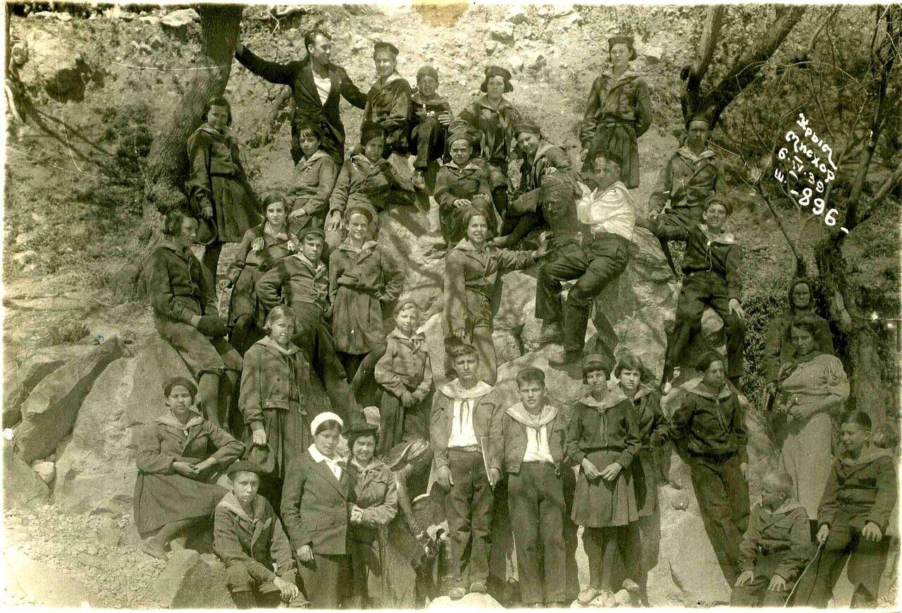 1939. Артековцы в Мисхоре