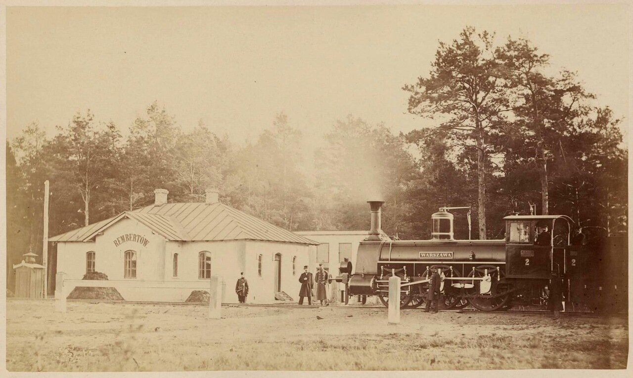 Железнодорожный вокзал в Рембертув. 1866