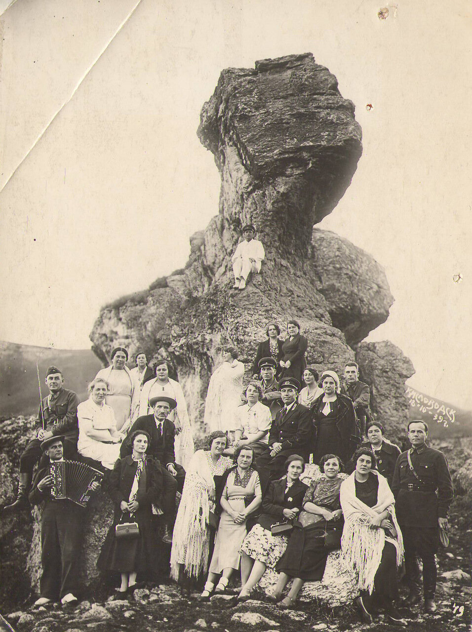 Кисловодск. 18.10.1939
