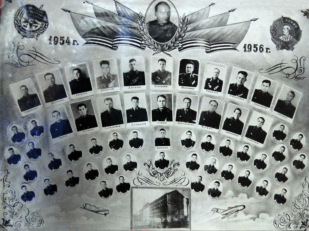 выпуск 1956 года