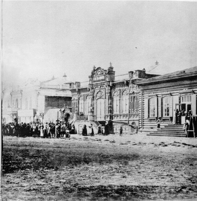 Магазин. Торговля Емельянова 1913г