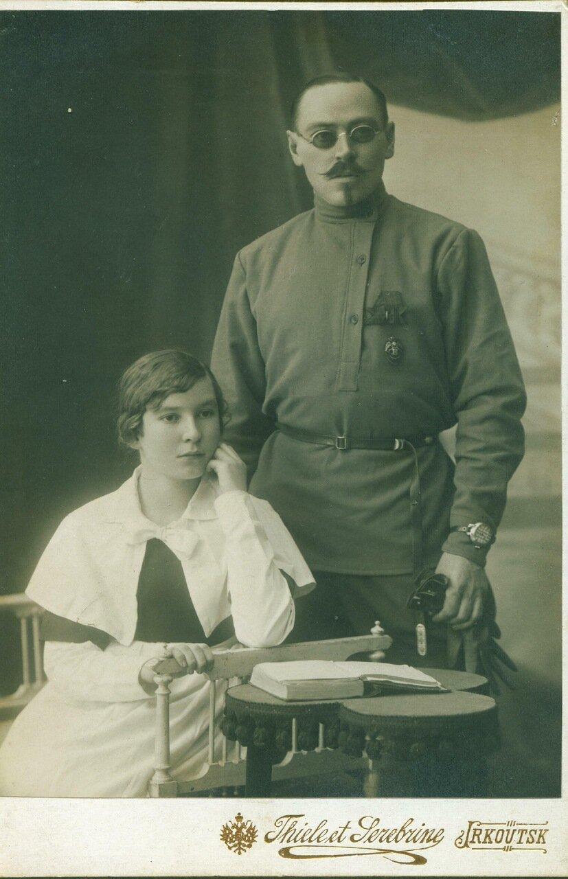 Андрей и Ариадна Солдатовы. 21 февраля 1918 г.