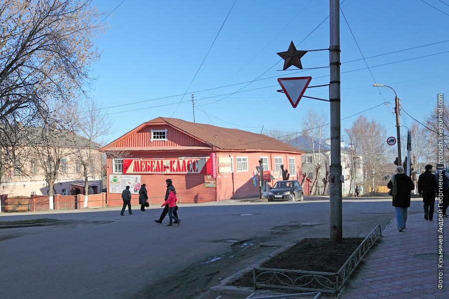 Котельнич Кировской области