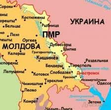 США заставит РМ отказаться от Приднестровья