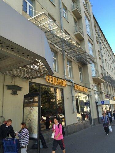 Бывший магазин Торгсин