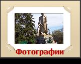 Коллекция фотографий города Давлеканово