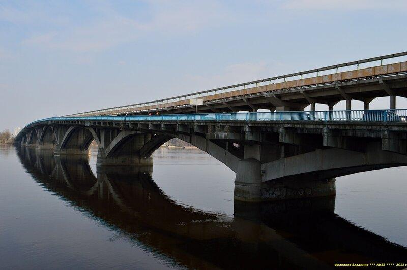 Мост Метро .