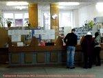 Городская больница №2. Стоматологическая поликлиника Красноярск