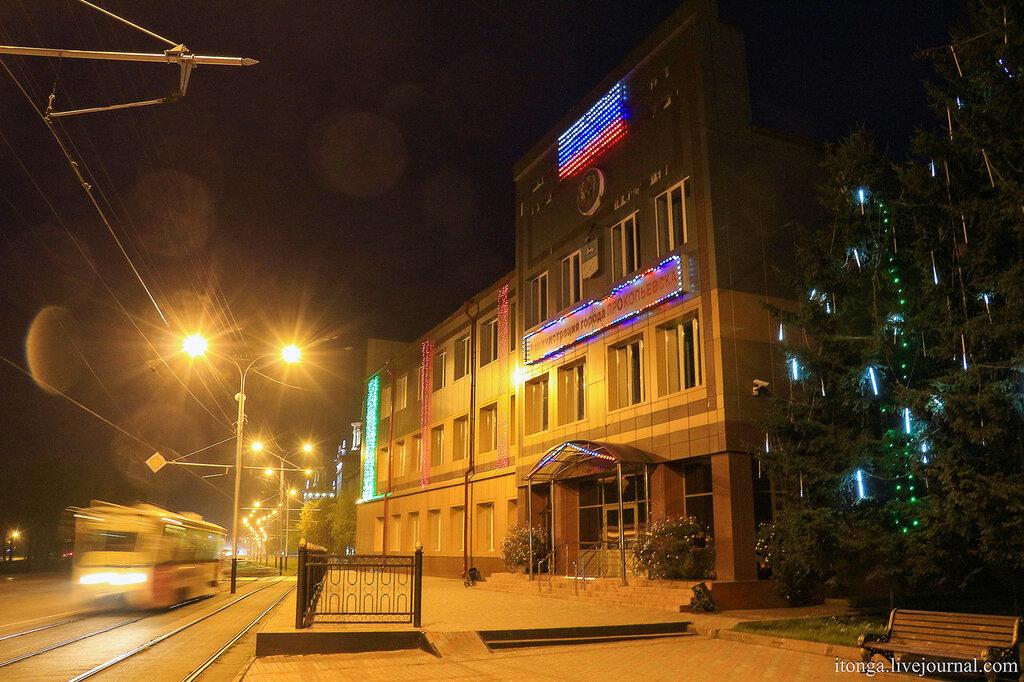 Ночной Прокопьевск