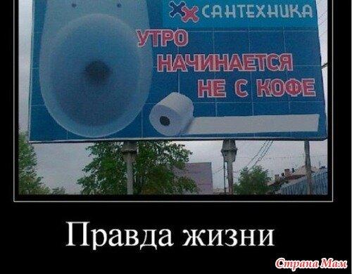http://img-fotki.yandex.ru/get/5636/28505151.4/0_89ce4_531a2fa7_L.jpg