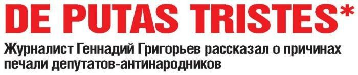 http://img-fotki.yandex.ru/get/5636/31713084.3/0_a9325_af757cec_XL.jpg
