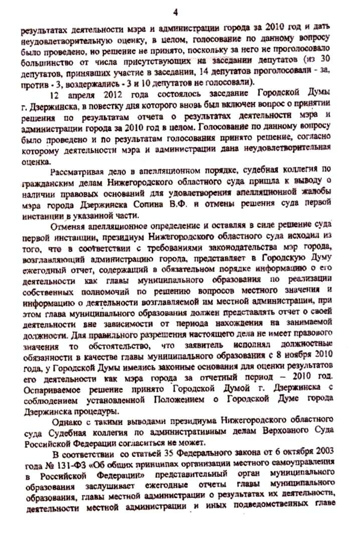 http://img-fotki.yandex.ru/get/5636/31713084.4/0_bf18e_362267f8_XXXL.jpg.jpg