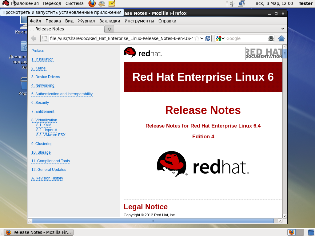 red hat linux Red hat is the world's leading provider of open source solutions, including reliable, high-performing cloud, virtualization, storage, linux, mobile, management, and middleware technologies.