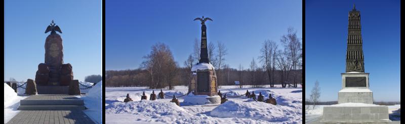 Монументы на Бородинском поле