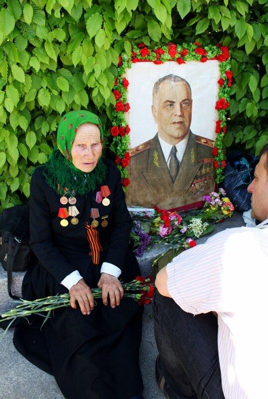 День Победы в парке Славы