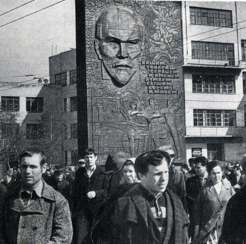 Урал в век ленина
