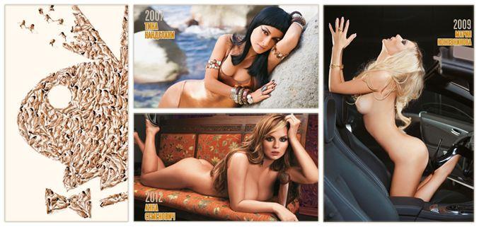 Звезды в Playboy Россия