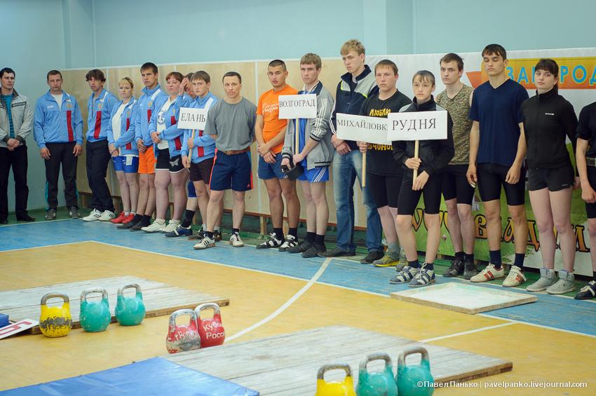 гиревой спорт гиря панько pavelpanko.livejournal.com