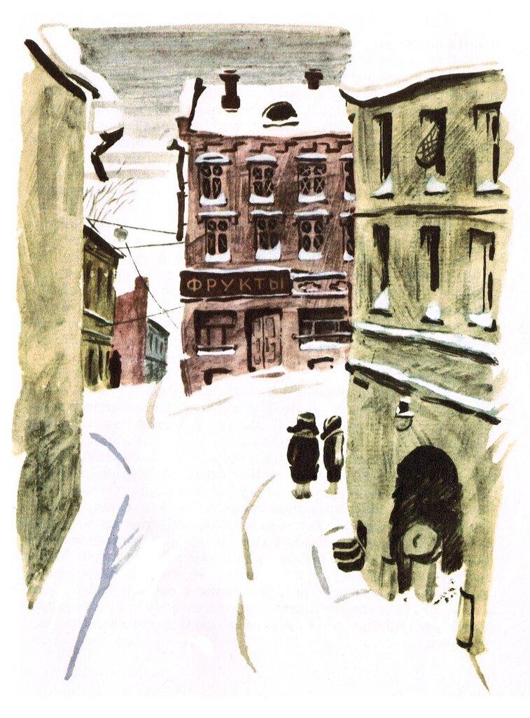 Картинка к рассказу драгунского арбузный переулок