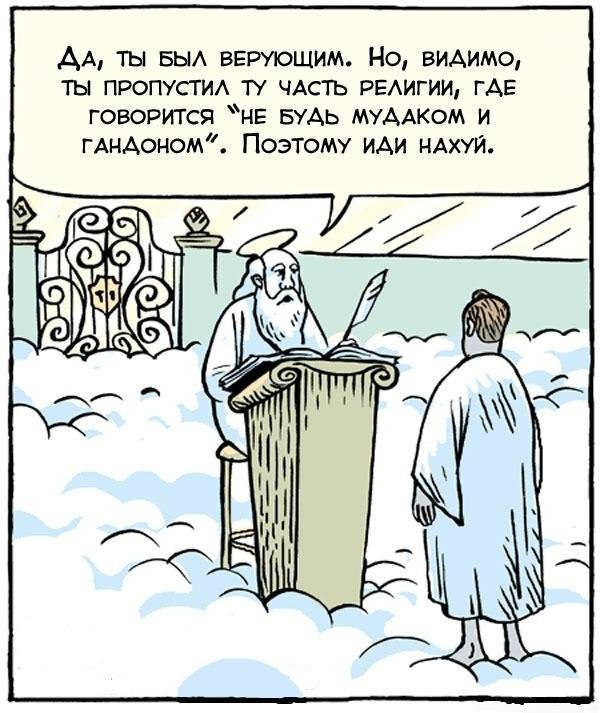 http://img-fotki.yandex.ru/get/5636/78716754.4c/0_cff05_e8a07090_orig