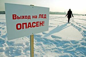 Мужчина с ребёнком провалились под лёд на автомобиле в Хабаровском крае