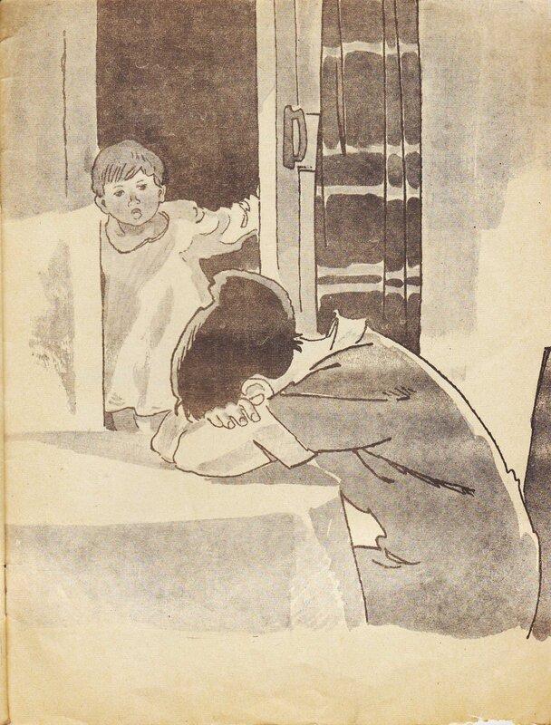 странице моряка рисунок валентина осеева почему двери-купе