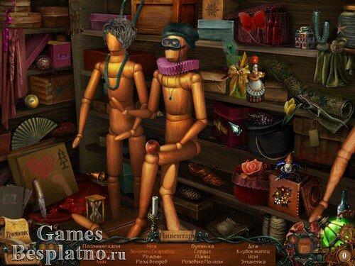 Апотекариум: Возрождение зла. Коллекционное издание
