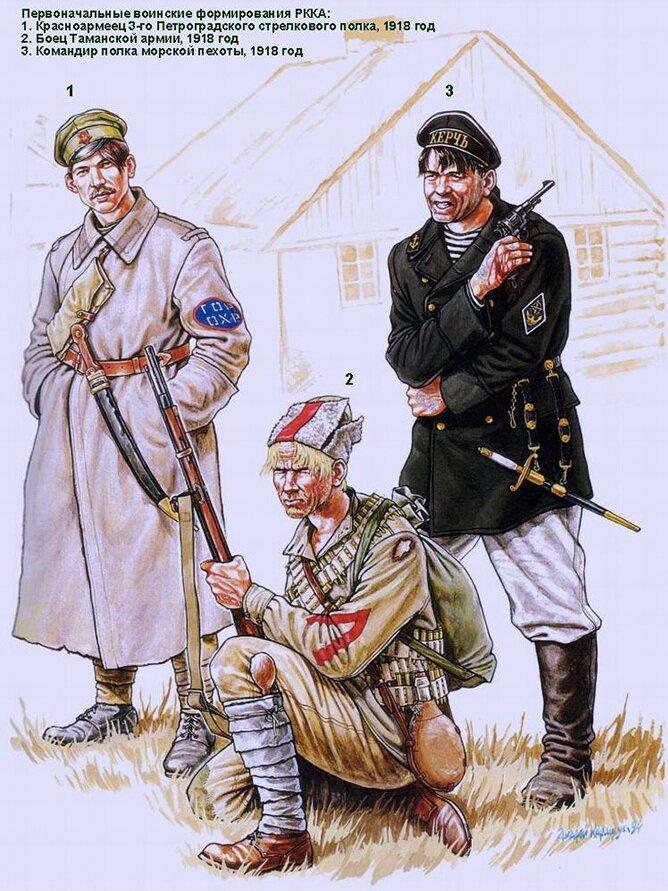 Красная армия всех модней!
