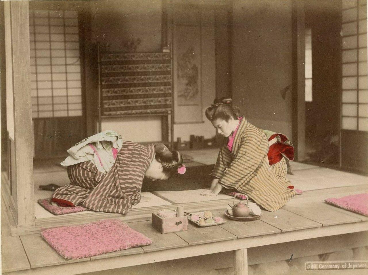 Японская церемония