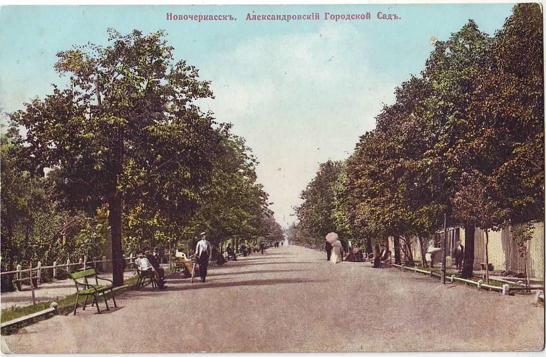 Александровский городской сад