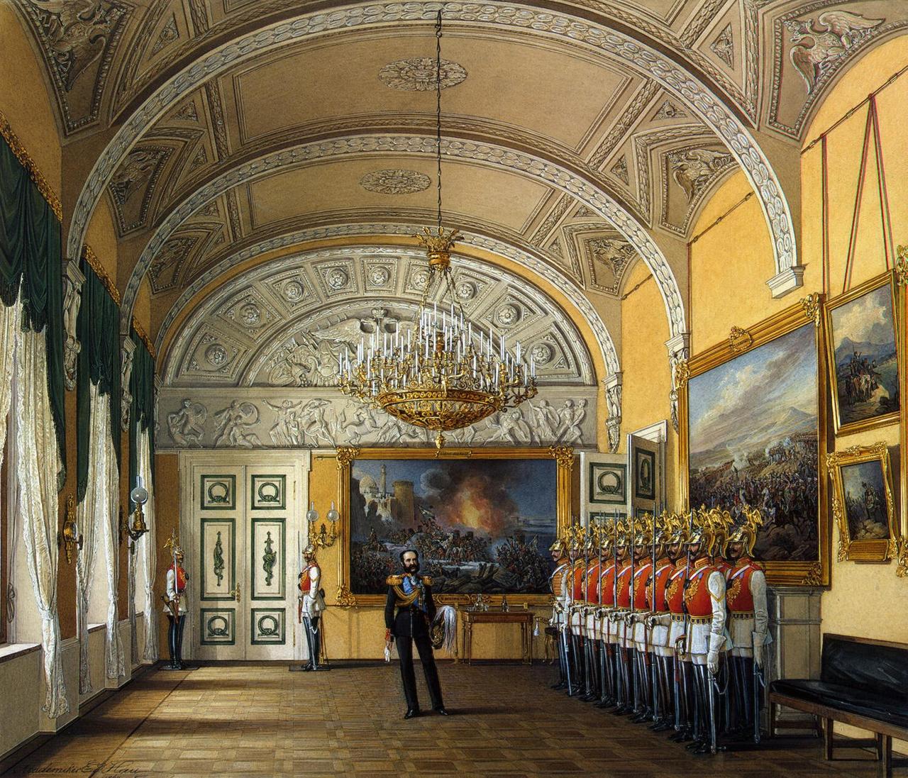 Интерьеры Зимнего дворца. Гауптвахта