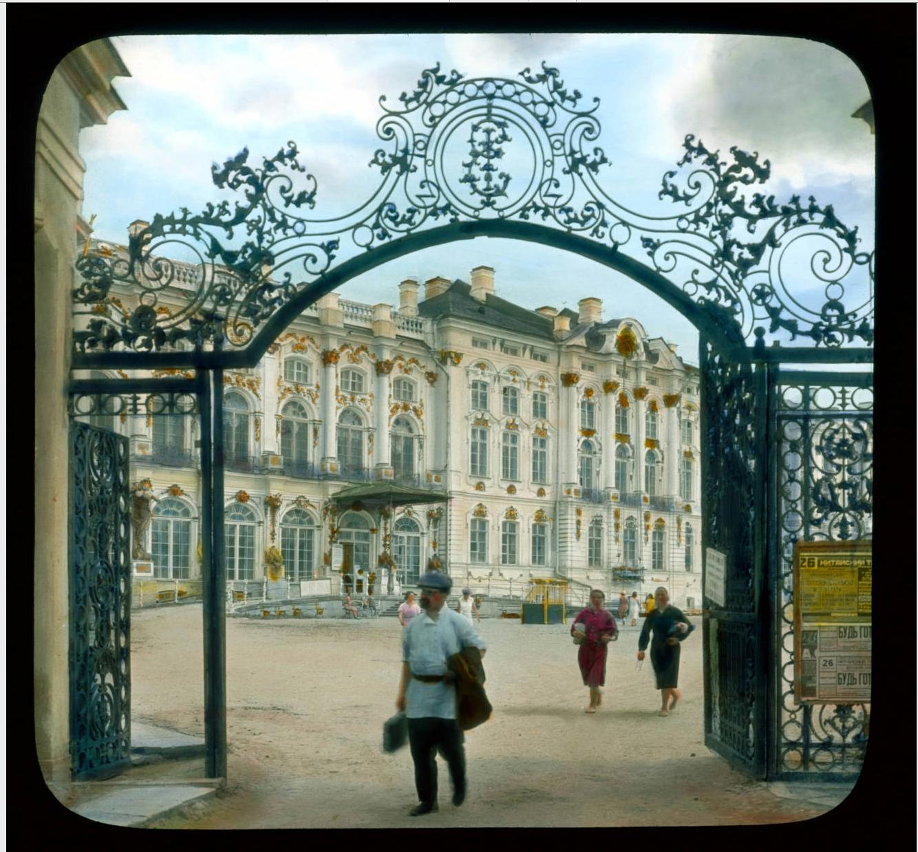 Пушкин (Царское Село). Екатерининский дворец: входные ворота
